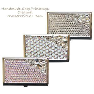 SWAROVSKI &ビジュー カードケース 名刺入れ ギフトラッピング無料|printemps410