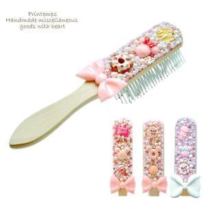 ヘアブラシ ピンク 選べるデザイン スイーツデコ 小学生 女の子 贈り物 printemps410