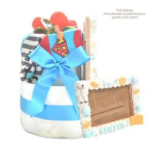 名前入れ オムツケーキ 男の子用  写真立て  かわいい スイーツデコ おむつケーキ|printemps410