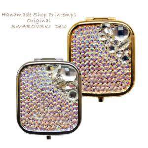SWAROVSKI &ビジュースクエア型 プッシュボタン コンパクトミラー ギフトラッピング無料|printemps410