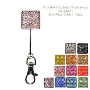 SWAROVSKI one color スクエア型 モバイルフック キーフック ギフトラッピング無料|printemps410