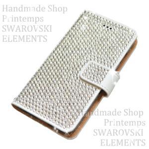 SWAROVSKI クリスタル 全面デコ スマホケース スマホカバー 全機種対応 手帳型|printemps410