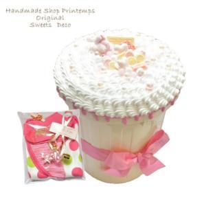 ラウンドボックス 女の子用 ご出産のお祝いセット クリームスイーツデコ ギフトセット|printemps410