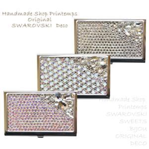 SWAROVSKI&ビジュー  カードケース 名刺入れ 選べるカラー ギフトラッピング無料 最高級ガラス 大人かわいい|printemps410