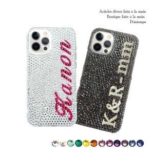SWAROVSKI イニシャル入れ iPhoneケース ハードケース 携帯ケース iPhone8Plus iPhone8 iPhoneX 対応|printemps410