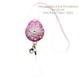 収納式ネックストラップ SWAROVSKI Pink グラデーションカラー  全面デコレーション ピンク ギフトラッピング無料|printemps410
