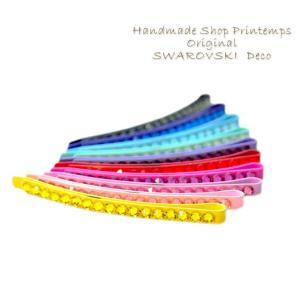 SWAROVSKI ヘアピン 2本セット ヘアアクセサリー キラキラ  クリップ|printemps410