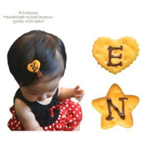 かわいい クッキー型 ヘアクリップ Sサイズ ギフトラッピング無料 ハンドメイド ヘアアクセサリー キッズ 女の子用|printemps410
