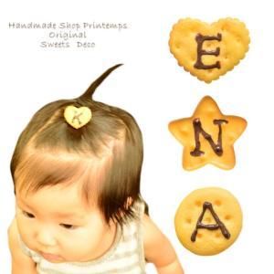かわいい クッキー型 ヘアゴム ギフトラッピング無料 ハンドメイド ヘアアクセサリー キッズ 女の子用 ゴム|printemps410