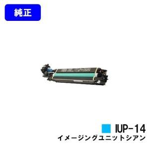 bizhub C35/C25用 イメージングユニット IUP-14 シアン 純正品 コニカミノルタ