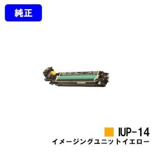 bizhub C35/C25用 イメージングユニット IUP-14 イエロー 純正品 コニカミノルタ