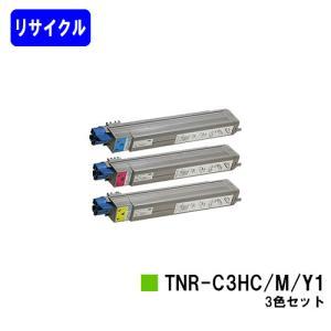 OKI カートリッジTNR-C3HC1/M1/Y1 カラー3色セット 【リサイクルトナー】【即日出荷】【送料無料】 ※在庫事前確認要