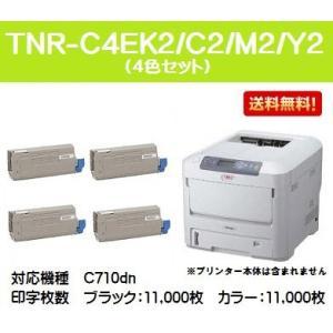 OKI トナーカートリッジTNR-C4EK2/C2/M2/Y2 お買い得4色セット 【リサイクルトナー】【在庫希少品】【送料無料】 ※お急ぎの場合は在庫事前確認要