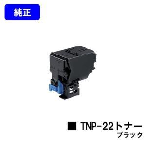 bizhub C35用 トナーカートリッジ TNP-22 ブラック 純正品 コニカミノルタ