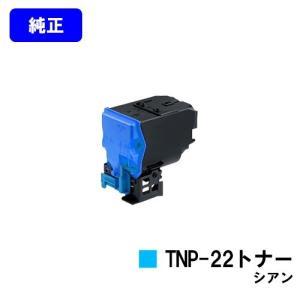 bizhub C35用 トナーカートリッジ TNP-22 シアン 純正品 コニカミノルタ
