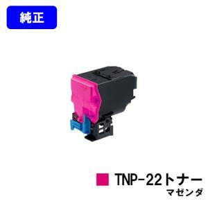 TNP-22 マゼンタ 純正品 トナーカートリッジ コニカミノルタ
