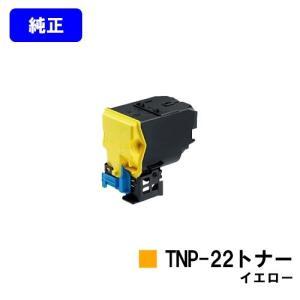 bizhub C35用 トナーカートリッジ TNP-22 イエロー 純正品 コニカミノルタ