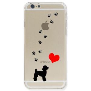 iPhone6S ケース ストラップホール付き ハードケース クリア ポリカーボネイト 散歩大好き ...