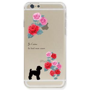 iPhone6S ケース ストラップホール付き ハードケース クリア ポリカーボネイト 薔薇とトイプ...