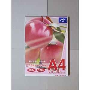 A4ラミネートフィルム HOTDOG 100μ 100枚(1箱) ラミーコーポレーション LFP-020705
