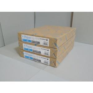 A4コピー用紙 V-Paper 1500枚/3冊セット GAAA5009x3 富士フィルムBI|printry