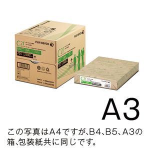 A3コピー用紙 C2r 1500枚/3冊/箱 ZGAA0057 富士フィルムBI|printry