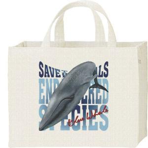 キャンバスバッグ・スクエア 鯨(クジラ)絶滅危惧動物(くじら)シロナガスクジラ カレッジバッグ|prints