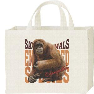 オランウータン(絶滅危惧動物)おらんうーたん/キャンバスバッグ・スクエア カレッジバッグ|prints