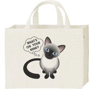 シャム猫(何を考えているの?)しゃむねこ/キャンバスバッグ・スクエア カレッジバッグ|prints