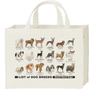 キャンバスバッグ・スクエア 犬のリスト(グループ・原産地) カレッジバッグ|prints