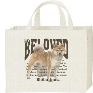 柴犬(愛犬シリーズ)/キャンバスバッグ・スクエア カレッジバッグ prints