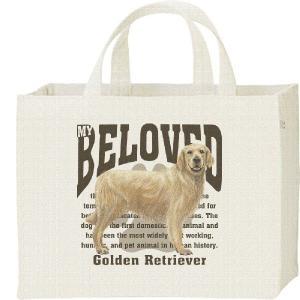 ゴールデン・レトリーバー(愛犬シリーズ)/キャンバスバッグ・スクエア カレッジバッグ|prints