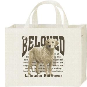 ラブラドール・レトリーバー(愛犬シリーズ)/キャンバスバッグ・スクエア カレッジバッグ|prints