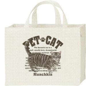 マンチカン(愛猫シリーズ)/キャンバスバッグ・スクエア カレッジバッグ|prints