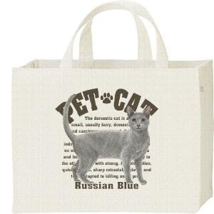 キャンバスバッグ・スクエア ロシアンブルー(愛猫シリーズ) カレッジバッグ|prints