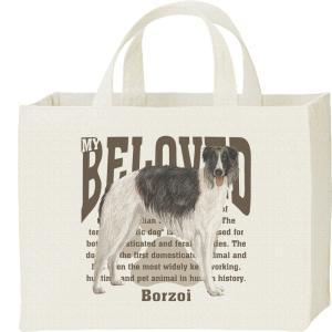 ボルゾイ(愛犬シリーズ)/キャンバスバッグ・スクエア カレッジバッグ prints