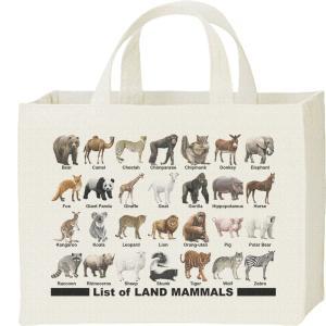 キャンバスバッグ・スクエア 陸上 哺乳類のリスト カレッジバッグ|prints