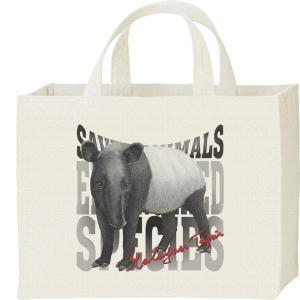 マレーバク(絶滅危惧動物)/キャンバスバッグ・スクエア カレッジバッグ prints