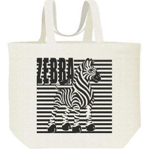 シマウマ(ボーダー縞馬)しまうま/キャンバスバッグ・L エコバッグ|prints