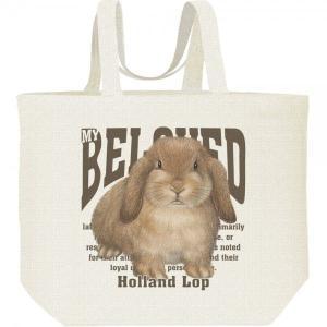 ホーランド ロップ イヤー(兎)ウサギ(ペット シリーズ)/キャンバスバッグ・L エコバッグ|prints