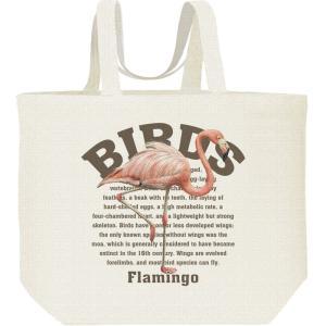 フラミンゴ(鳥シリーズ)/キャンバスバッグ・L エコバッグ|prints