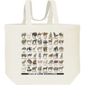 キャンバスバッグ・L 陸上 哺乳類のリスト エコバッグ|prints