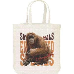オランウータン(絶滅危惧動物)おらんうーたん/キャンバスバッグ・M トートバッグ|prints