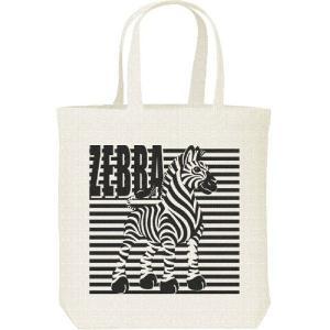 シマウマ(ボーダー縞馬)しまうま/キャンバスバッグ・M トートバッグ|prints