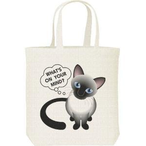 シャム猫(何を考えているの?)しゃむねこ/キャンバスバッグ・M トートバッグ|prints