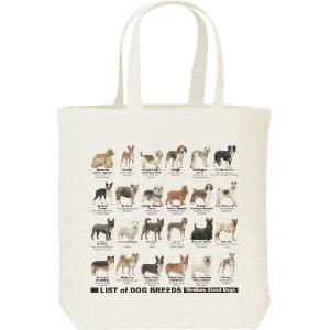 キャンバスバッグ・M 犬のリスト(グループ・原産地) トートバッグ|prints