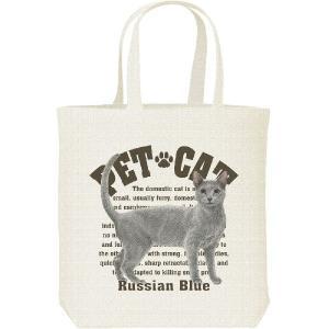 キャンバスバッグ・M ロシアンブルー(愛猫シリーズ) トートバッグ|prints