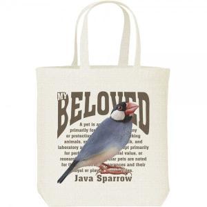文鳥(ブンチョウ)/鳥/ペット シリーズ/キャンバスバッグ・M トートバッグ|prints