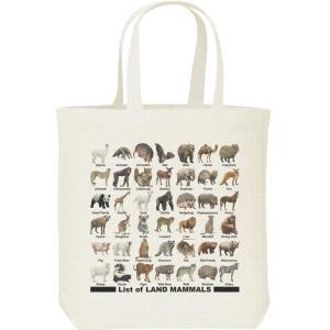 キャンバスバッグ・M 陸上 哺乳類のリスト トートバッグ|prints