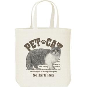 セルカーク レックス(愛猫シリーズ)/キャンバスバッグ・M トートバッグ|prints